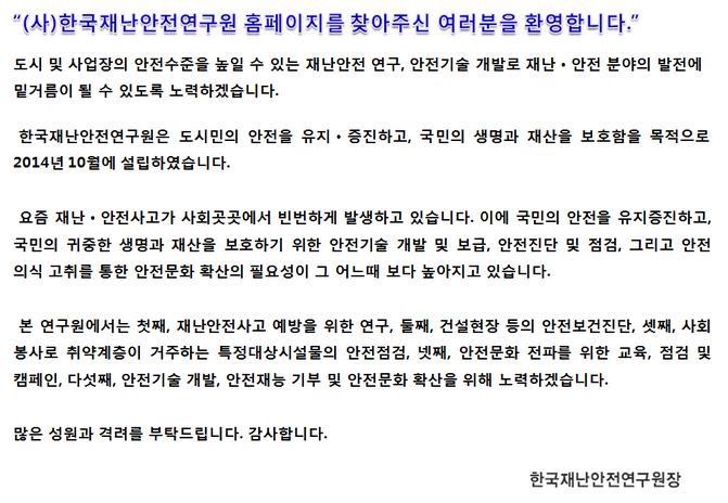 원장 인사말(크기조정).png